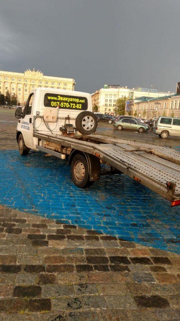 Попутный эвакуатор Харьков