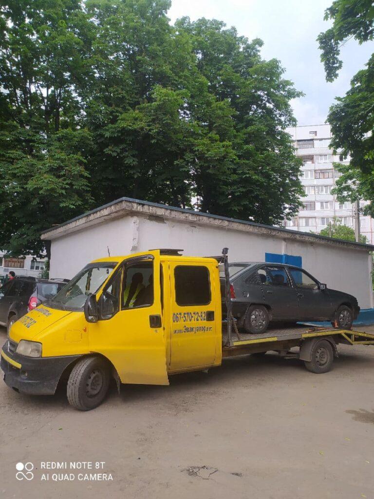 Купить эвакуатор Харьков